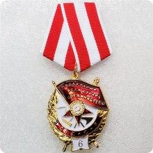 Banderole militaire de l'ordre soviétique de la bannière rouge, médaille de banderole rouge portant le numéro «6» urss avec ruban