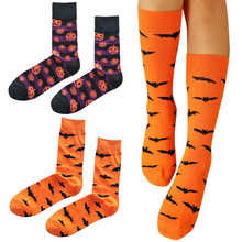 Autumn Women Sports Socks Girls Cute Funny Printing Socks Pumpkin Bat Novelty Fun Long Socks Casual Wear Socks Gifts Long Socks(China)