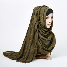 Блестящий Полосатый хиджаб шарф для женщин мусульманский тюрбан из вискозы и хлопка хиджаб двухсторонняя бахрома длинные шали и обертывания 180x70 см