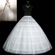 JIERUIZE 6 Hoops Two layers tulle Wedding Petticoat Ball Gown Crinoline Slip Underskirt For Wedding Dress Wedding Accessories
