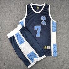 Anime Shohoku Ling South High School Sendoh Akira White Blue Sports Wear Uniform Jersey Cosplay Basketball Team Costume Sets