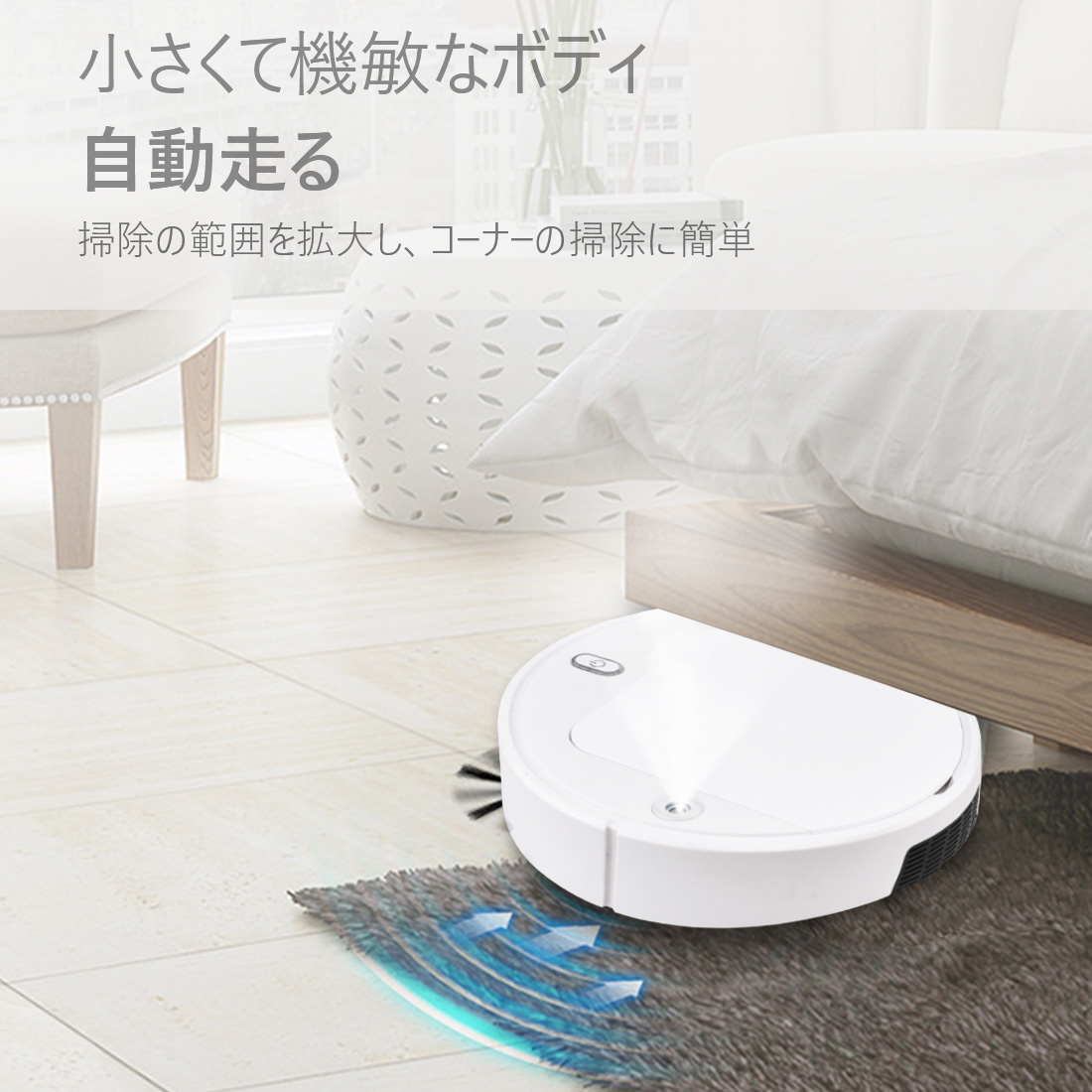 2020 Automatic 3-in-1 Intelligent Robot Vacuum Cleaner USB Charging Sweeping Robot Wet And Dry Dual-use Ultraviolet Disinfection