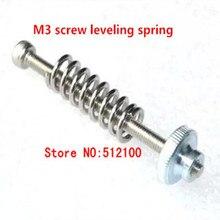 10 шт. аксессуары Выравнивающий компонент набор M3 винт выравнивание пружина регулировочная ручка комплект