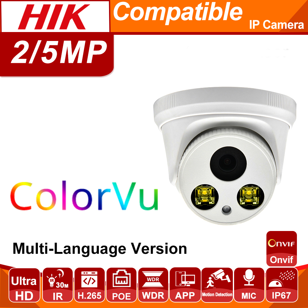 Hikvision Compatible 1080P 5MP ColorVu POE IP Camera Security Camera IR 30m ONVIF H.265 Plug&play with HikvisionSecurity