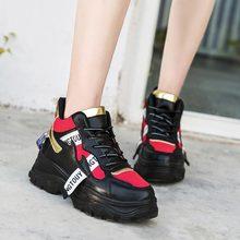 High Sole Women's Sneakers on Platform Women's Running Shoes Sport