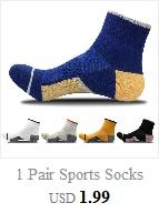 1 пара, мужские хлопковые короткие носки для мужчин, деловые повседневные однотонные короткие мужские носки, носки-тапочки европейские размеры 41-46, Meias