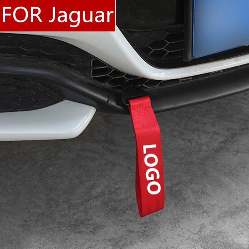 Модный новый автомобиль-Стайлинг тяжелый буксировочный трос автомобильный буксировочный ремень бампер прицеп веревка для Jaguar Логотип XE XJ