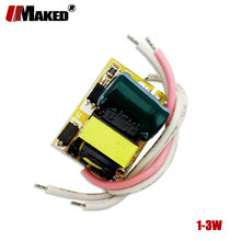 Драйвер для светодиодного освещения 1-3x1 Вт, постоянный ток 300 мА, внутренний источник питания для печатной платы, 2/10 шт.