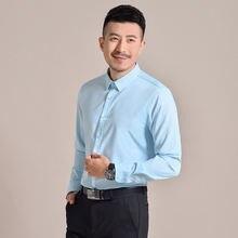 Мужская рубашка с длинным рукавом однотонная облегающая деловая