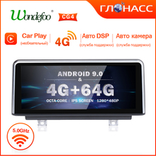 "10,2"" Android 9,0/7,1 64G авто радио для BMW 3 серии F30 F31 F3 4 серии F32 F33 F36 CCC CIC NBT система ГЛОНАСС gps без DVD"