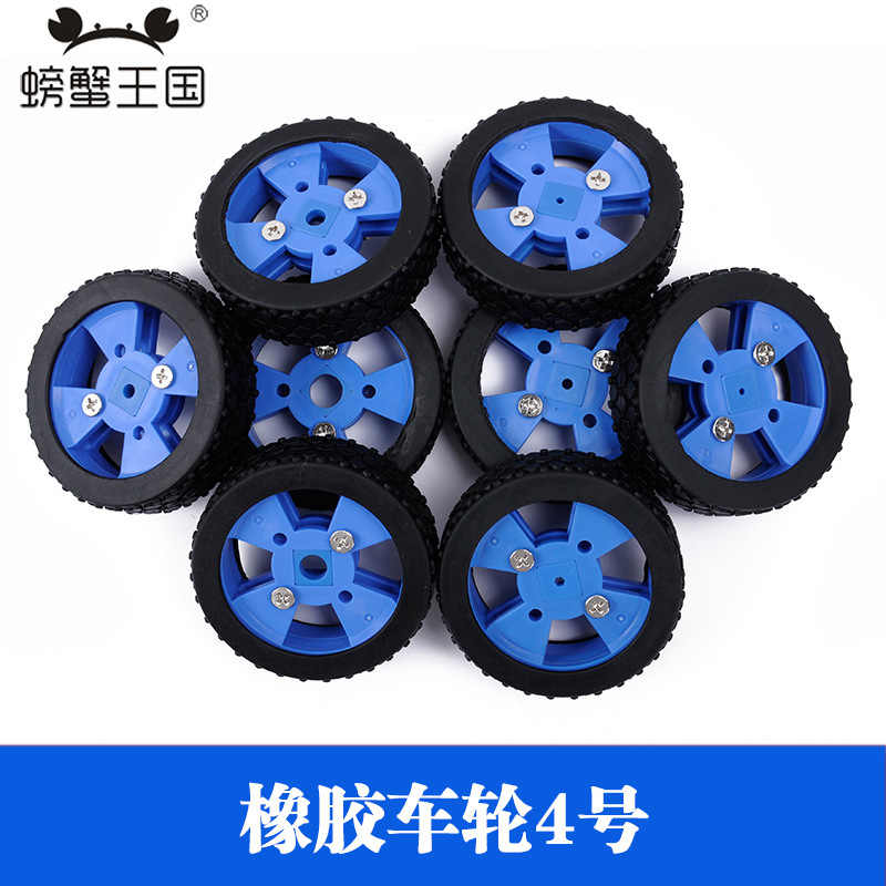 Crab Kingdom DIY Science And Technology Small Production Line Car Toy Model Wheel Rubber Wheel Hub Multi-Specification