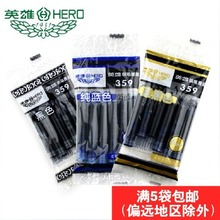 Ink-Cartridges Fountain-Pen School-Supplies Office Black Red 10pcs Green Color-Blue 359