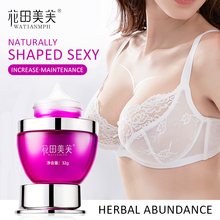 WATIANMPH Breast Enlargement Cream For Women Full Elasticity Chest Care Firming
