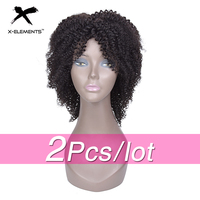 X Elements Kinky Curly Human Hair Wigs For Women 130% Density Brazilian Short Non remy Hair Wig 100% Human Hair Natural Black