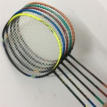 Badminton Racket Sports Carbon Badminton Racket Grips Strung(China)