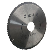 LIVTER free shipping 1 piece Circular Saw Blade TCT Saw Blade for cutting rock wool products.