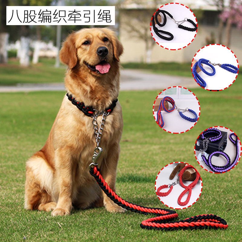 Pet Supplies Stereotyped Nylon Woven Mesh Red Hand Holding Rope Collar Set-Elastic P Pendant Neck Ring Dog Pendant Sub-