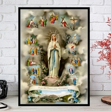 Diamond Painting Virgin Mary Full Square/Round Embroidery Drill Cross Stitch 5D DIY Rhinestone Home Decor New Arrival