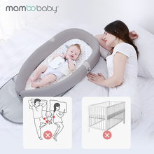 Breathable Portable Sleeping Baby Infant Bed Crib Baby Travel Mosquito Nest Newborn Cribs Bedding Babynest Suitable 0-36 months