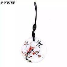 Circular Trinket Winter Plum Blossom Pattern UID S50 1K 13.56MHz Keyfobs Keyfobs