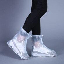 Новинка года; непромокаемая обувь для улицы; Чехлы для обуви; Водонепроницаемая нескользящая обувь; галоши для путешествий; для мужчин и женщин; детская обувь; чехол; A10