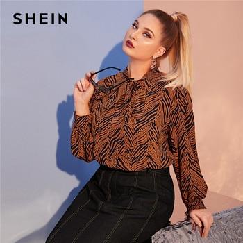 SHEIN Plus Size Multicolor Tiger Skin Print Tie Neck Blouse Top Women Autumn Bishop Sleeve Elegant Office Lady Plus Blouses