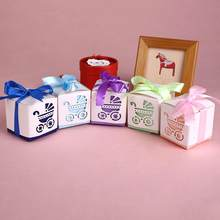 Candy Box Hollow Ribbon Baby Shower Xmas Wedding Party Favour Supplies Paper Box Gift Birthday Sugar Packing(China)