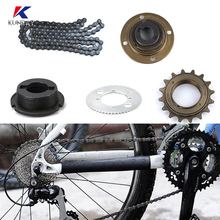 Speed MTB /Road Bike Chain Wheel 410 420 Bike Chain 38 112 Link Bicycle Accessories 55T 65T 80T 44T 4T 34T 37T 41T