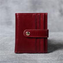 Короткий кошелек для женщин миниатюрный многослойный держатель