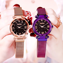 2019 Top Brand Luxury Women Dial Magnet Watches Fashion Galaxy Starry Sky Watch Ladies Stainless Steel Quartz Clock Reloj Mujer цены