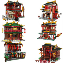 XINGBAO Zhonghua rue Chinatown série de construction la maison de thé Toon Pub ensemble blocs de construction briques avec Figure enfants jouets cadeaux
