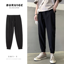 Summer Thin Casual Pants Men's Fashion Solid Color Drawstring Harem Men Streetwear Hip-hop Loose Joggers Trousers Mens