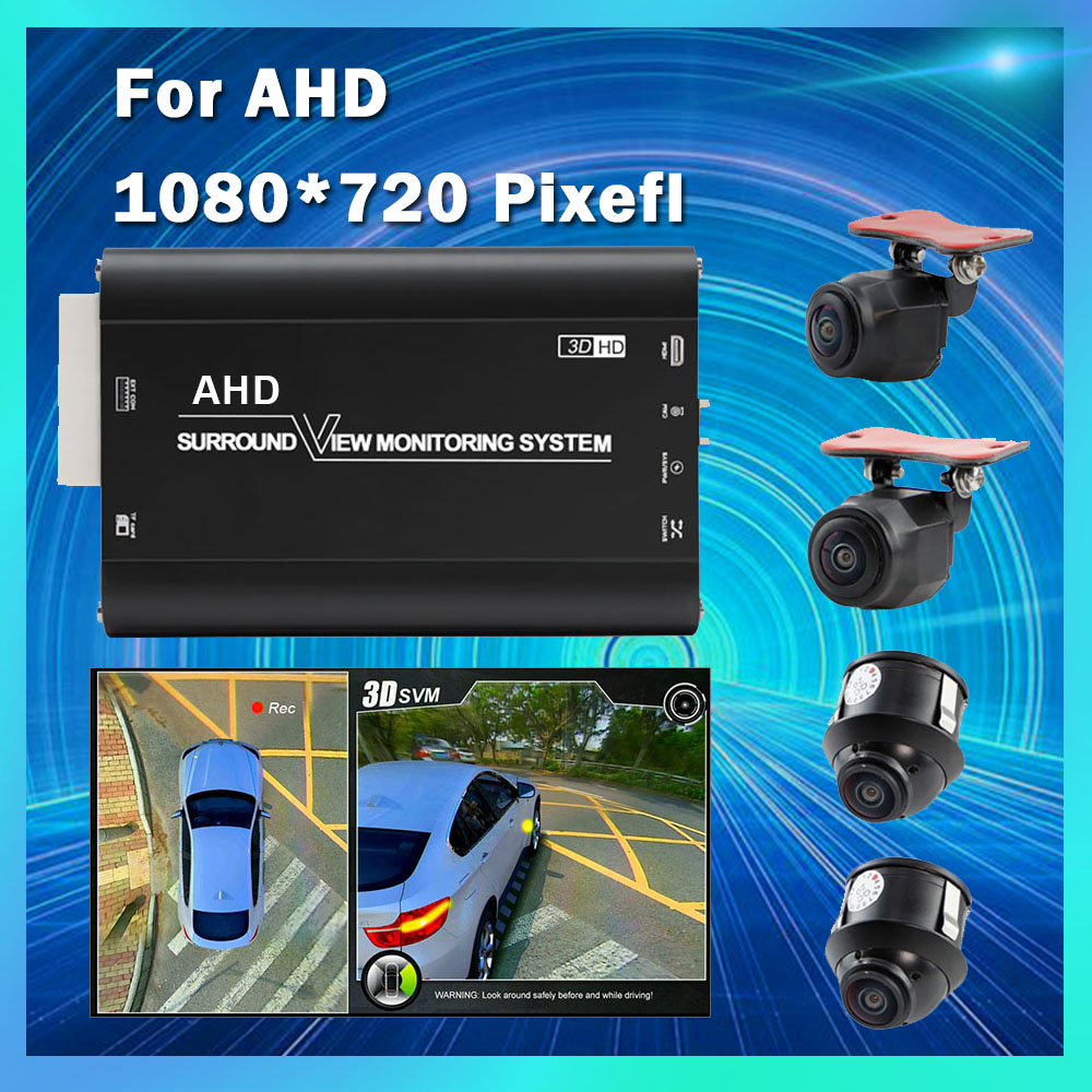 3d Camera | AHD 3D Seamless 360 Camera Car Universal Surround Car 3d Camera Surround View Digital Video Recorder(AHD+HDMI+CVBS ) Output