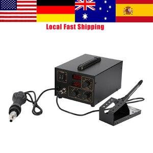 1Set 220V 998D Electric Solder