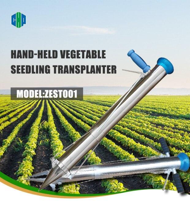 9.6cm small seeds vegetable seeder for sale seeders & transplanters mechanical seed planter