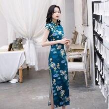 Новинка 2020 модное элегантное приталенное платье Ципао средней