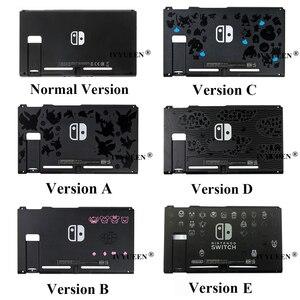 Image 3 - Ivyueen任天堂スイッチnsコンソール交換のためnintendoswitchコントローラ前面背面前面プレートカバー