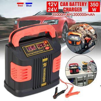 350W 12V/24V 200Ah Portable Electric Car Emergency Charger Booster Intelligent P ulse Repair Type ABS LCD Battery Charge 2 Modes-في مشغل طوارئ من السيارات والدراجات النارية على