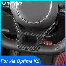 Vtear para KIA Optima K5 DL3 para marco de volante panel de coche molduras de decoración interior de estilo de accesorios 2021