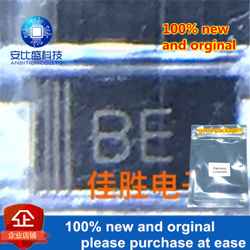 30pcs 100% New And Orginal SMF12A 12V SOD123 Silk-screen BE One Way TVs Protection Tube In Stock