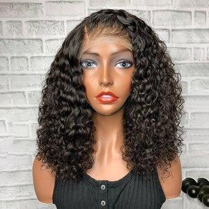 Image 3 - Kręcone Bob peruki koronki przodu włosów ludzkich peruk dla kobiet z naturalną linią włosów Glueless oskubane brazylijski Remy peruki z krótkim bobem