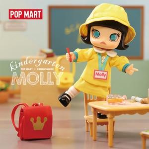 Image 5 - Pop Mart Kleuterschool Molly Bjd 14Cm Verjaardagscadeau Kid Speelgoed Nieuwe Aangekomen Gratis Verzending