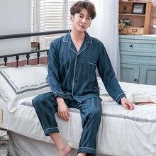 Лето имитация шелк пижамы Мужские гостиная пижамы пижамы цельный пижамы домашняя одежда мужской пижамы 2020 пижамы наборы