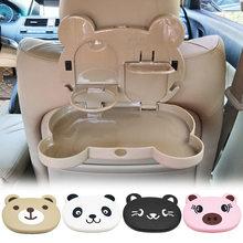 Placa de jantar do bebê para o carro accessorie comida comida utensílios de mesa desenhos animados urso crianças pratos comendo louça crianças anti-queda pratos