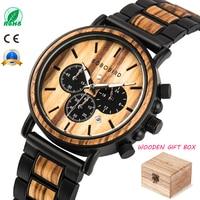 BOBO BIRD reloj de madera para hombre erkek kol saati reloj de madera elegante de lujo cronógrafo relojes militares de cuarzo en caja de regalo de madera