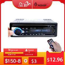 Podofo 1DIN In Dash araba radyolar Stereo uzaktan kumanda dijital Bluetooth ses müzik Stereo 12V araba radyo Mp3 çalar USB/SD/AUX IN