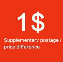 1 Usd Supplementary Postage / Price Difference Supplementary Postage Fees Other Difference price difference