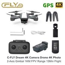 C FLY RC Drone quadrirotor avec caméra professionnelle 4K 1080P vidéo 2 axes cardan GPS 21min temps de vol 5G WiFi FPV moteur sans brosse