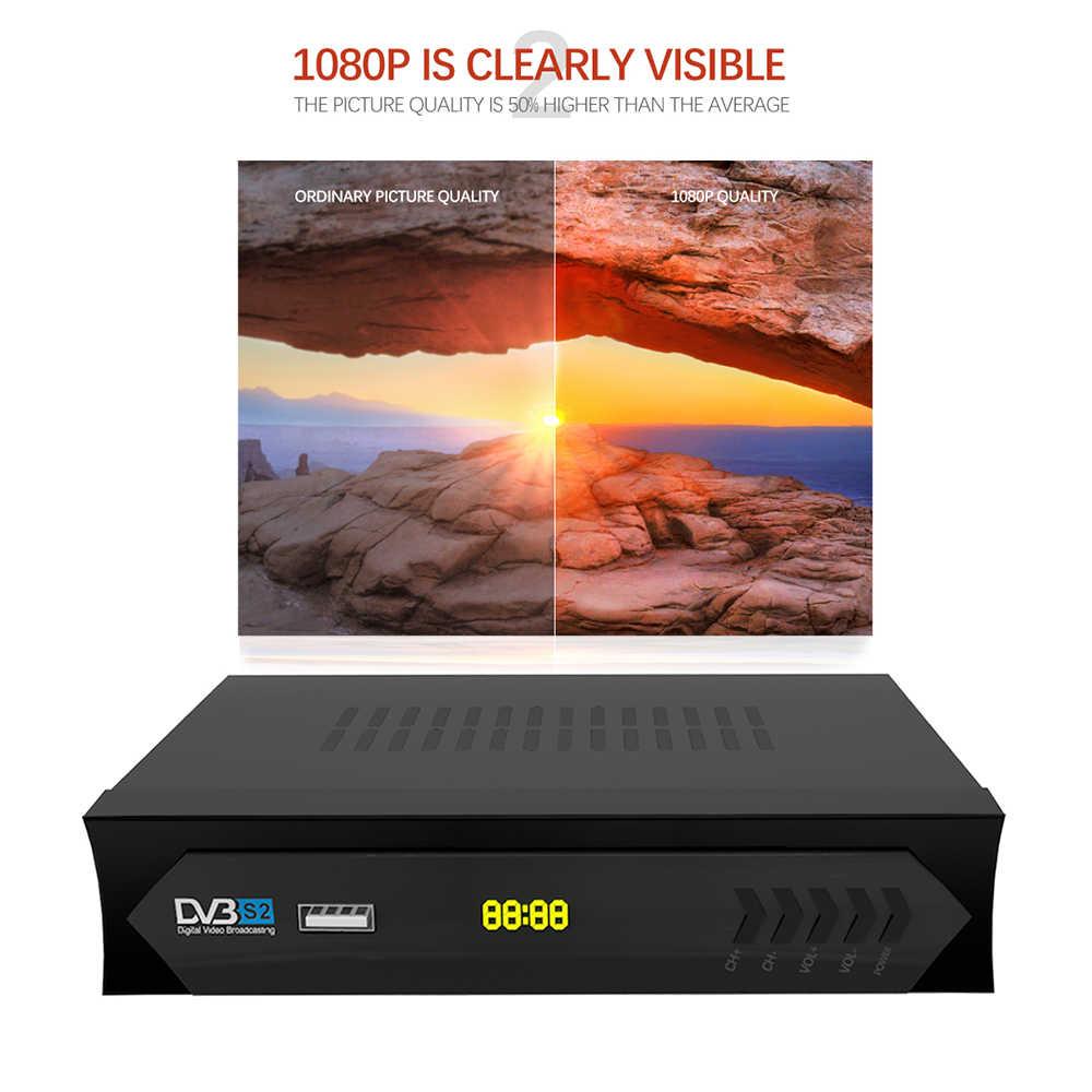 Vmade フル hd 1080 1080p テレビボックス dvb S2 衛星テレビ受信機ボックス tv チューナー hd H.264 Mpeg2/4 はドルビーセットトップボックスの usb 無線 lan
