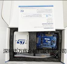Programador 5v usb 2.0, para base em processador stm8s stm32, 1 peça